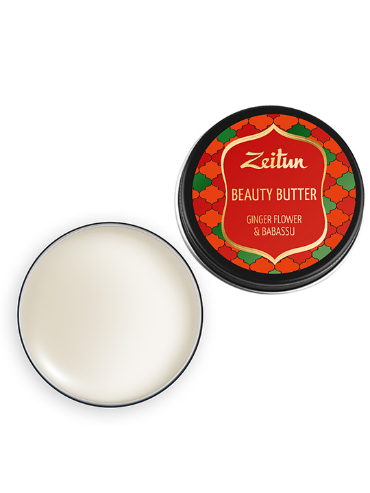 "Beauty Butter ""Ginger flower & babassu"""