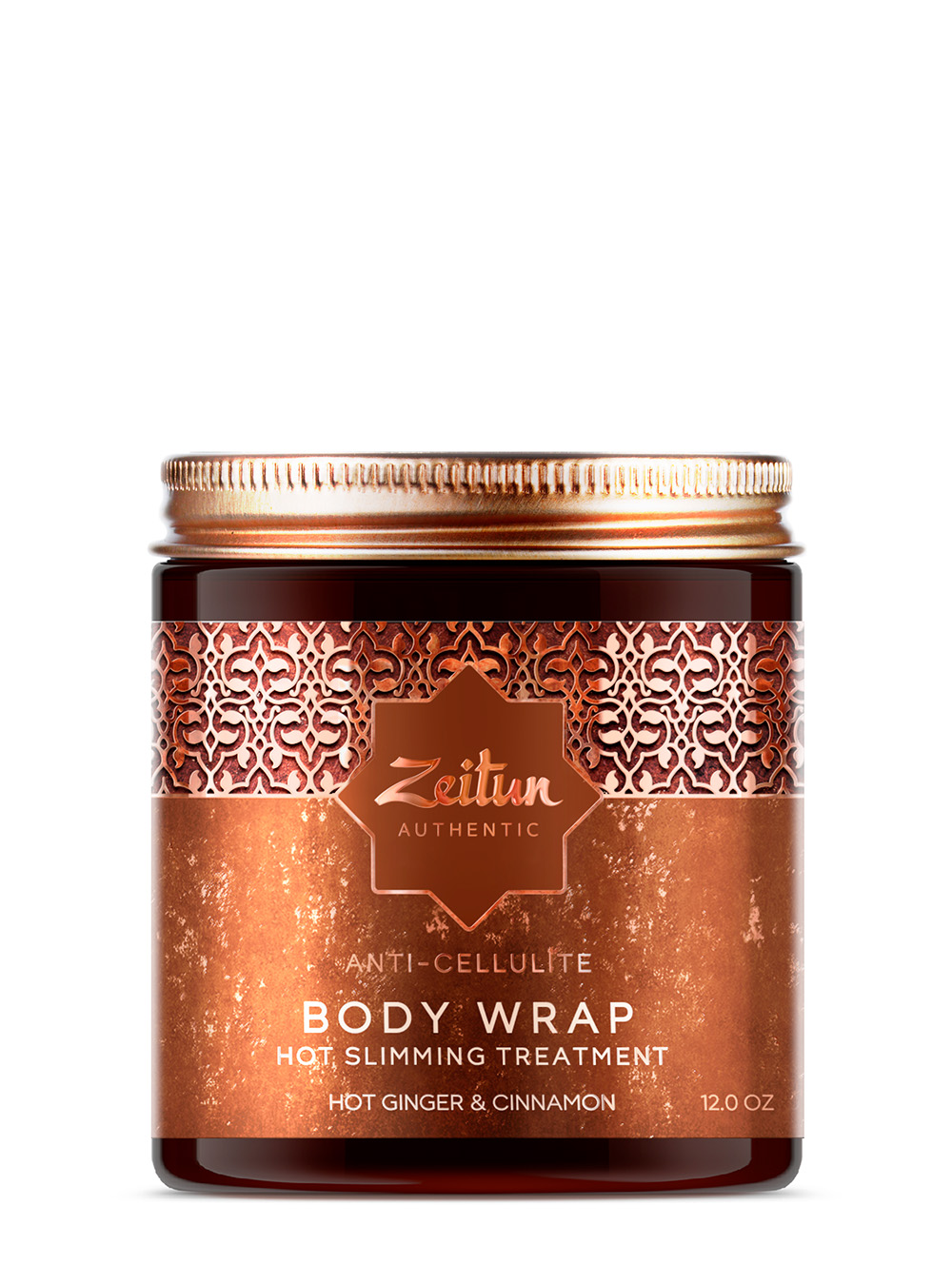 Anti-cellulite Body Wrap with Hot Ginger and Cinnamon for hot slimming treatment.