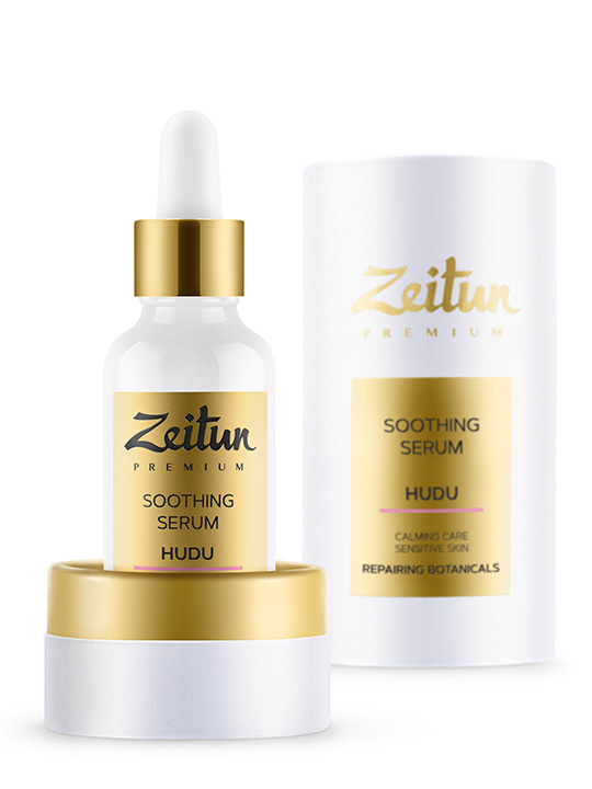 "HUDU soothing Serum ""Calming care"" with repairing botanicals"