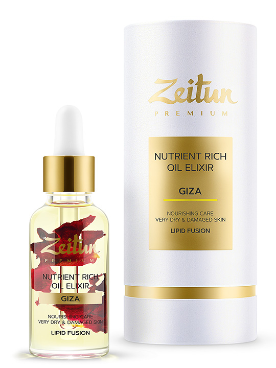 "GIZA nutrient rich Oil Elixir ""Nourishing care"" for very dry & damaged skin"