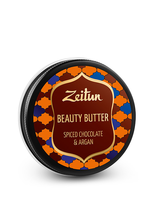 "Beauty Butter ""Spiced chocolate & argan"""
