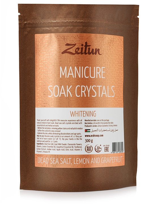 "Manicure soak crystals ""Whitening"" — Dead sea salt, lemon and grapefruit"