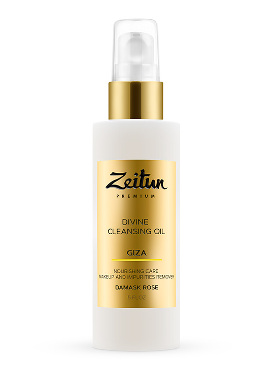 GIZA Divine Cleansing Oil for dry skin with Damask Rose