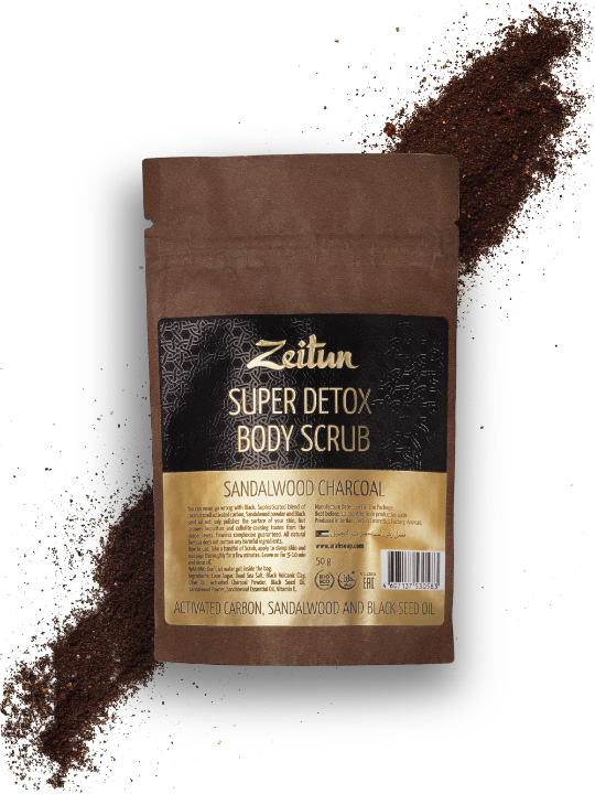 "Super-detox body scrub ""Sandalwood charcoal"" — activated carbon, sandalwood & black seed oil (mini)"